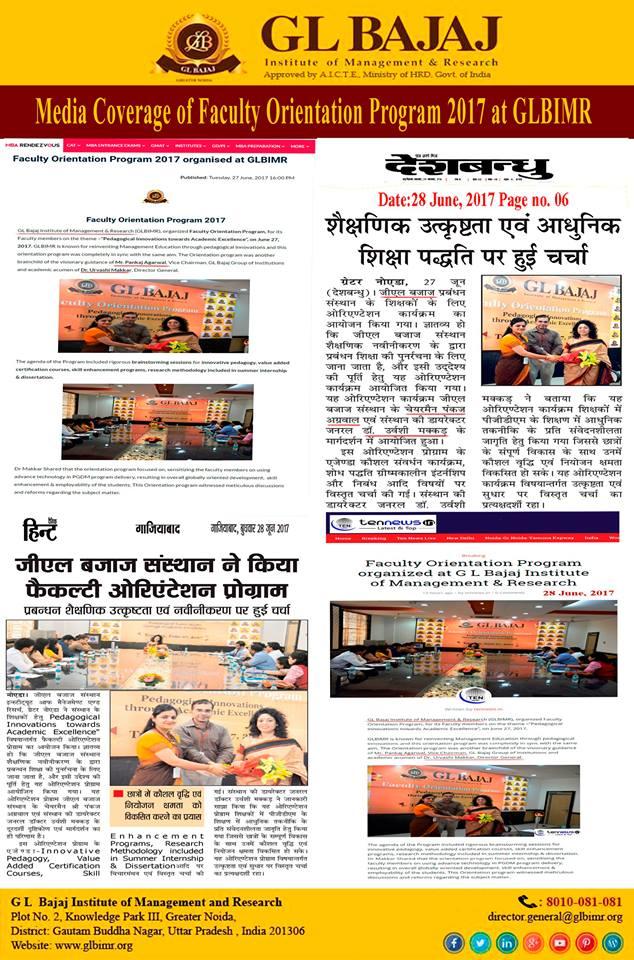 media-coverage-orientation-glbajaj-june30
