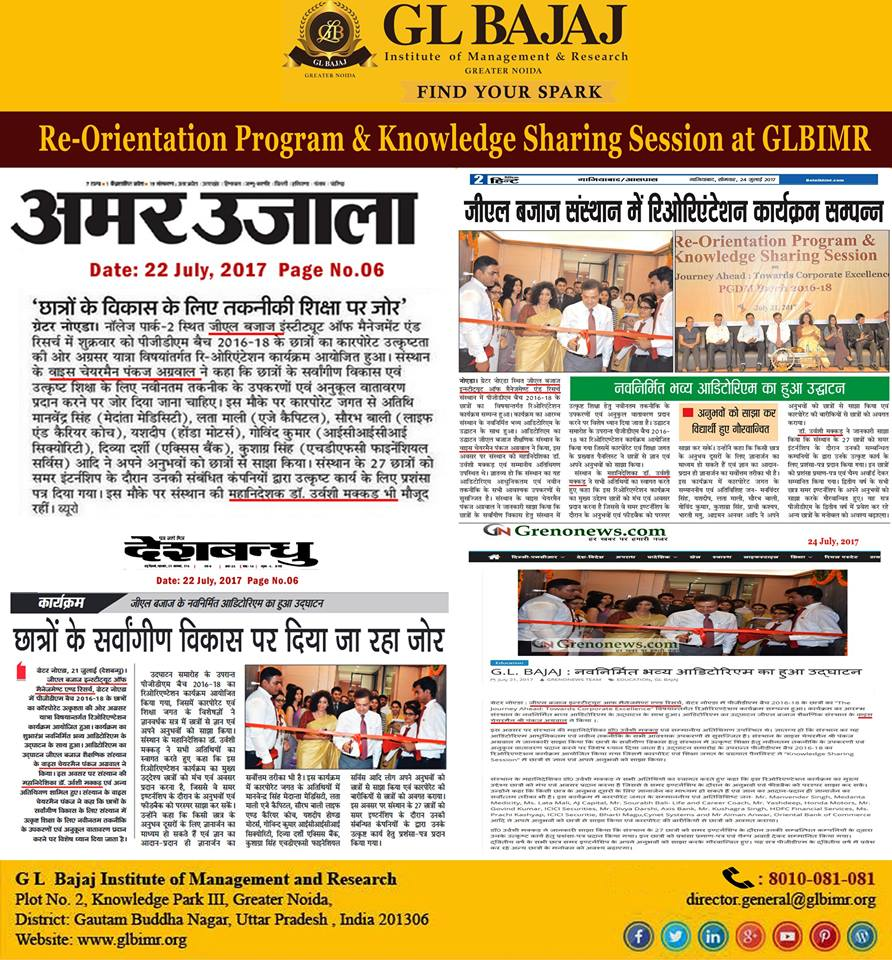 media-coverage-glbimr-reorintation