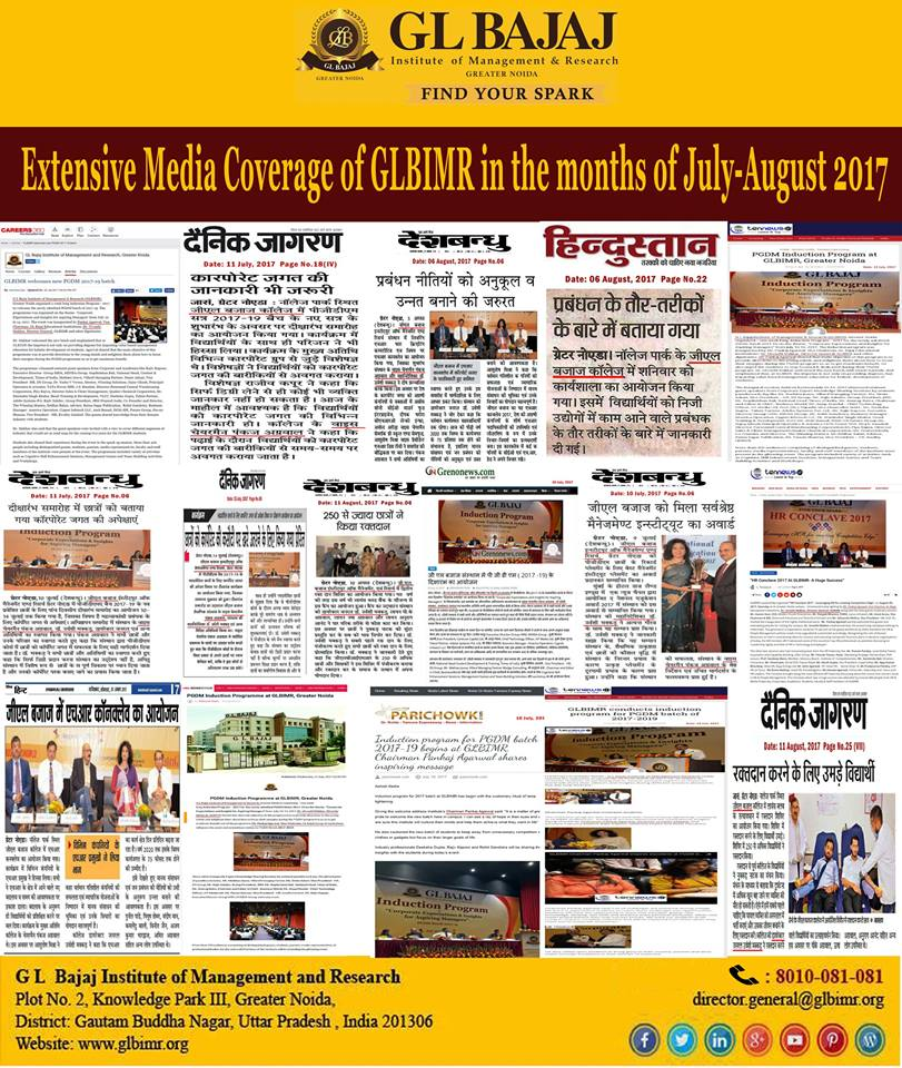 july-august-media-covrage-glbimr