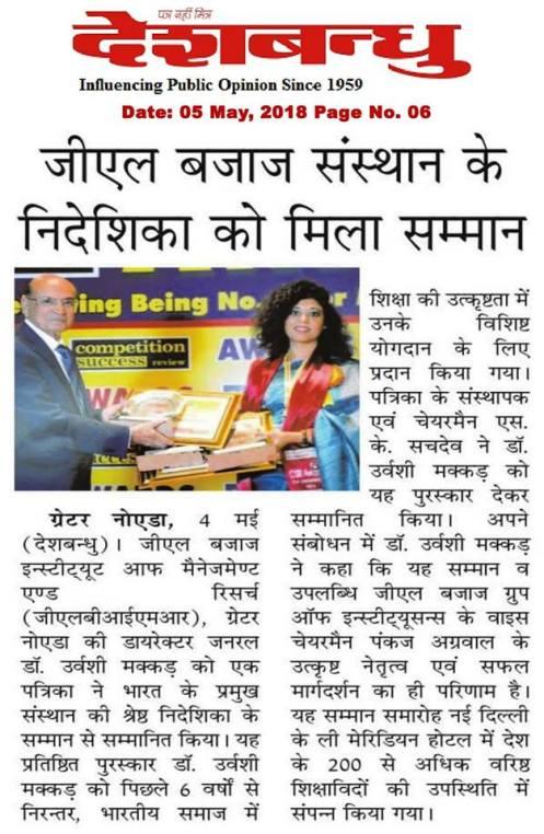 Top-Institutes-India-news-glbimr