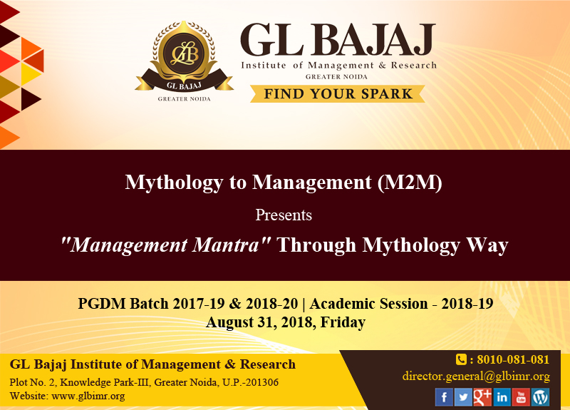 glbimr-management-mantra-poster.jpg