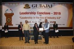 LeadershipConclave17
